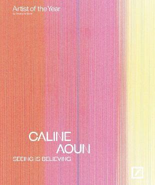 Museum Palais Populaire toont werken Caline Aoun