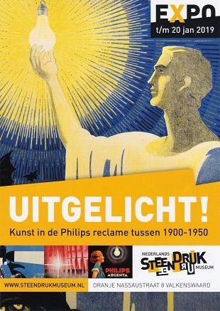 Bijzondere Philips affiches voor promotie activiteiten