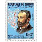 Marie Curie pionier in de radio-activiteit en Nobelprijswinnares (2) - 3