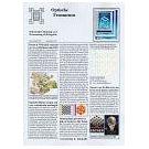 Duitse Post presenteerde de uitgave van illusiepostzegels - 3