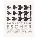Eschers vlakverdelingen als creatieve bron van inspiratie (2) - 2