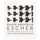 M.C. Escher's kunst  als inspiratiebron - 3