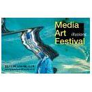 Licht en illusies centraal in het Media Art Festival 2019