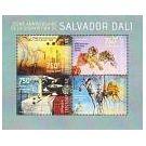 Oneindige en verrukkelijke werken van Salvador Dalí (1) - 2