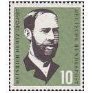 Heinrich Rudolf Hertz (1857-1894) - 2