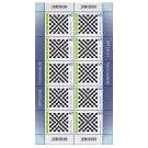 Duitse Post presenteerde de uitgave van illusiepostzegels