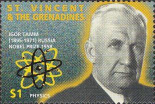Igor Jevgenjevitsj Tamm (1895-1971)