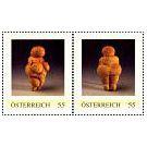 Filatelistische aandacht voor: Venus als symbool (1) - 2