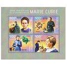 Marie Sklodowska - Curie ontving twee Nobelprijzen - 2