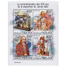 Postzegels informeren ons (06-2) - 3