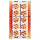 Duitse Post presenteerde de uitgave van illusiepostzegels - 2