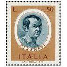 Giovanni Battista Piranesi speelde met het perspectief (2) - 3