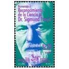 Sigmund Freud (1856-1939) (2) - 4