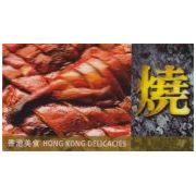 Delicatessen uit Hong Kong in 3D  afbeelding 4