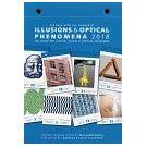 Compendium met wereld van optische & visuele illusies (3) - 3
