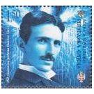 Uitvindingen Nikola Tesla op postzegels vereeuwigd - 2