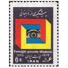 Visueel bedrog op postzegels in Michel-Rundschau 8/2020 (1) - 4