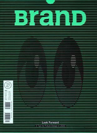 Tijdschrift BranD laat lezer genieten van beeldbeweging