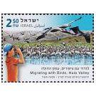 Postzegels informeren ons (05)-1
