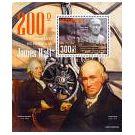 Postzegels informeren ons (06-2) - 2