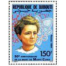 Marie Curie pionier in de radio-activiteit en Nobelprijswinnares (2) - 2