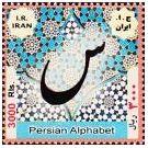 Geometrische verdelingen in islamitische mozaïeken - 4