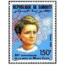 Maria Salomea Skłodowska - Curie (1867-1934) - 3