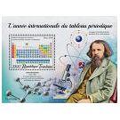 Postzegels informeren ons (05)-2