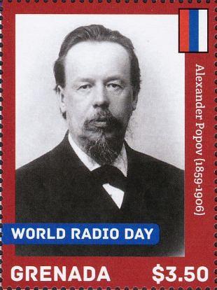 Alexander Popov (1859-1906)