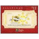 Postzegels informeren ons (05)-1 - 4