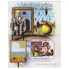 Filatelistische aandacht voor: René Magritte  (2) - 4