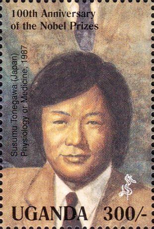 Susumu Tonegawa (1939)