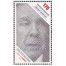 Visueel bedrog op postzegels in Michel-Rundschau 8/2020 (1) - 3