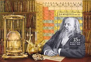 Dmitri Ivanovich Mendelejev (1834-1907)
