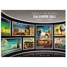 De kunstzinnige kracht van Salvador Dalí in Emmerich - 4