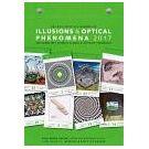 Compendium met wereld van optische & visuele illusies (3) - 4