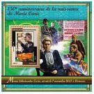 Marie Curie pionier in de radio-activiteit en Nobelprijswinnares (3) - 2