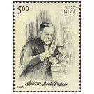 Louis Pasteur (1822-1895) - 4