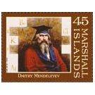 Dmitri Ivanovich Mendelejev (1834-1907) - 4