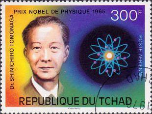 Shin'ichirō Tomonaga (1906-1979)