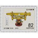 Postzegels informeren ons (04)
