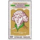 Nicolaas Copernicus (1473-1543)