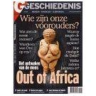 Venus van Willendorf blijft aantrekkelijk voor de mythe