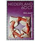 Filatelistische aandacht voor: Maurits Cornelis Escher (3) - 4
