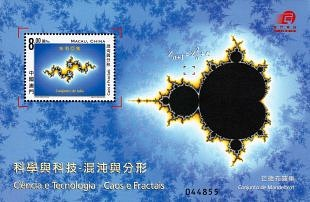 Meetkundige vlakverdeling vormt fascinerende fractaal