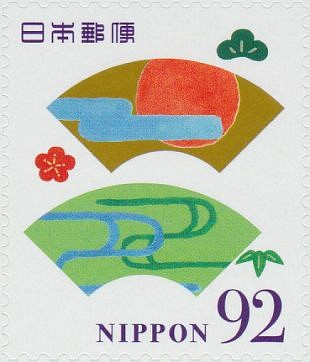 Visuele illusies op postzegels geven verrassende effecten