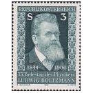 Ludwig Eduard Boltzmann (1844-1906)