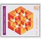 Optische illusies zorgen ook voor waardevolle postzegels - 3
