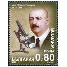 Stamen Grigorow (1878-1945)