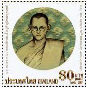 Thaise Post eert 80 jarige koning  afbeelding 2